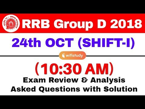 8:00 AM - Daily Current Affairs 18-19 Nov 2018 | UPSC, SSC
