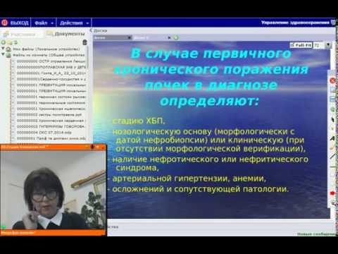 Кососван Наталья Анатольевна, Замковая Юлия Григорьевна