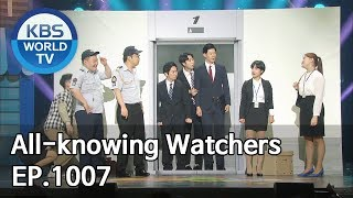 All-knowing Watchers | 전지적 구경 시점 [Gag Concert / 2019.07.13]