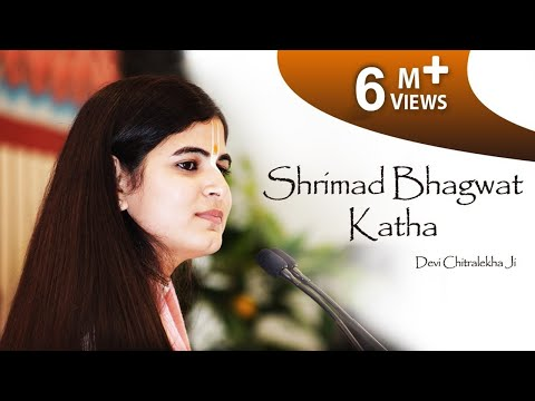 Bhagwat Katha Day 03 || Raipur Katha - भगवत कथा पार्ट 03 || Pujay Devi Chitralekhaji