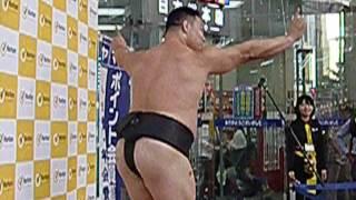 あかつとは 相撲とエクササイズを融合したすもササイズの 相撲芸人! 相...