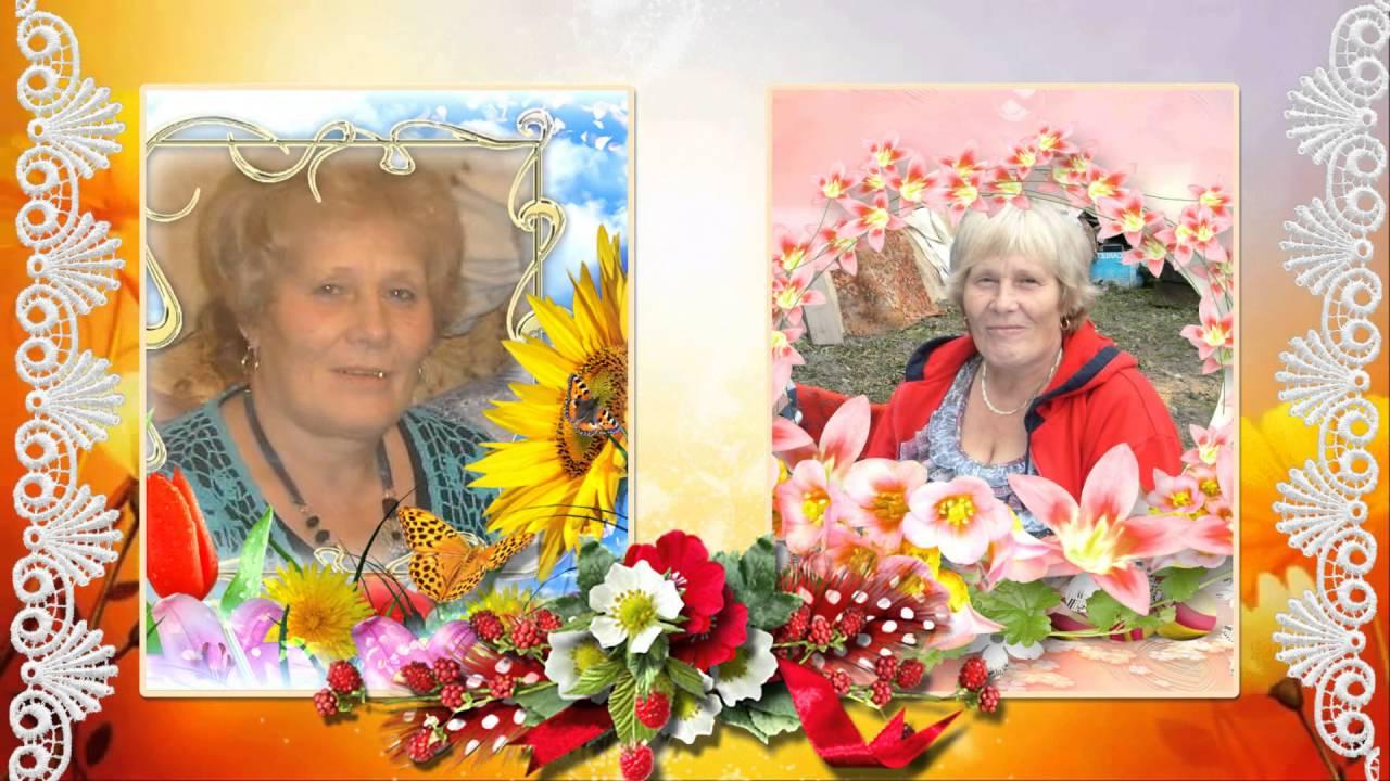 Поздравление от сына маме 65 лет