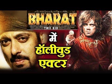 Hollywood Dwarf Actor Peter Dinklage In Salman's BHARAT  Real Or Duplicate