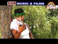 Dil Ke Zakham Daru Se | Love Guru | Bhojpuri Sad Full HD Video 2014 | Firoz Joshi | Bhojpuri Tadka