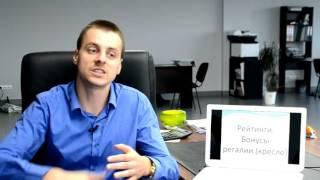 видео Директор по персоналу - KPI в Управлении Персоналом