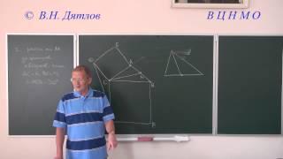 Методы решения задач ЕГЭ по математике (Лекция 1). Дятлов Владимир Николаевич.
