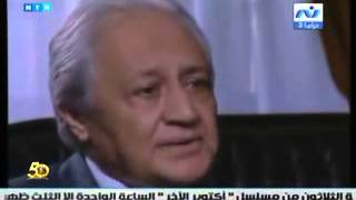 Repeat youtube video خالد زكي وسوزان نجم الدين مشهد مؤثر مذكرات سيئة السمعة