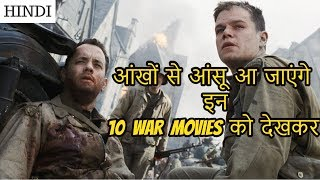 Top 10 Best War Movies Of Hollywood | In Hindi