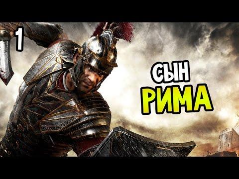 Сетевая игра Total War: Rome 2 | Нервии