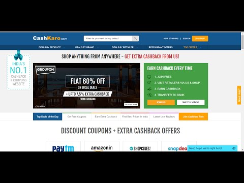 How to get Cashback from CashKaro