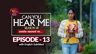 Can You Hear Me | Episode - 13 | 2020-10-26 | 2020 TV series | Rupavahini Teledrama Thumbnail