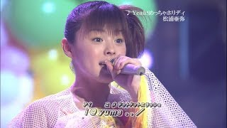 Yeah! Meccha Holiday Artist: Aya Matsuura ON-AIR 2002.05.28.