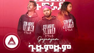 Merkeb Bonitua - Gujimjim (Official Video) | Tigray Music