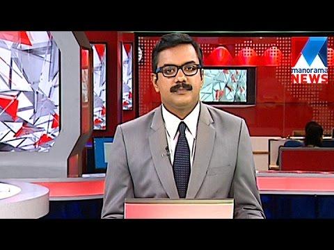 പ്രഭാത വാർത്ത | 8 A M News | News Anchor Priji Joseph | April 21, 2017 | Manorama News