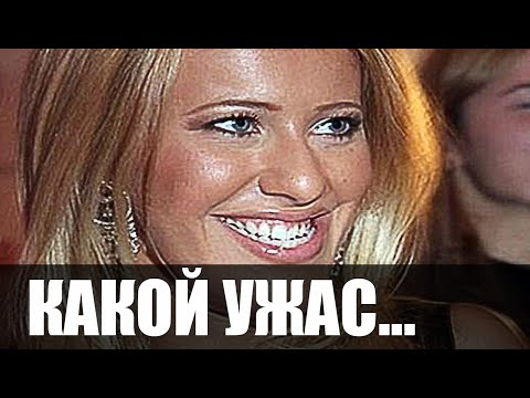 Видео с голой Собчак попало в интернет !!! Фанаты не ожидали такого ...