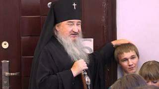 Архиепископ Феофан в ЮУПИ