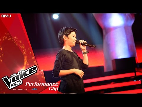 Thumbnail: The Voice Kids Thailand - ปลั๊กกี้ ธรากร - Flashlight - 17 Jan 2016