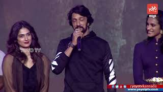 Sudeep Promise | Actor Kiccha Sudeep Excellent Speech in Hyderabad | Pailwaan Telugu Pre Release