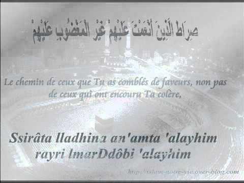 EXCLUSIF-Al Fatiha L ouverture Coran Quran Islam assodaissi.mp4