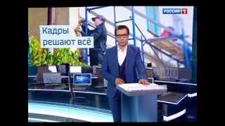 Тесты Лаборатории при отборе сотрудников в Фонд капитального ремонта г. Москвы (