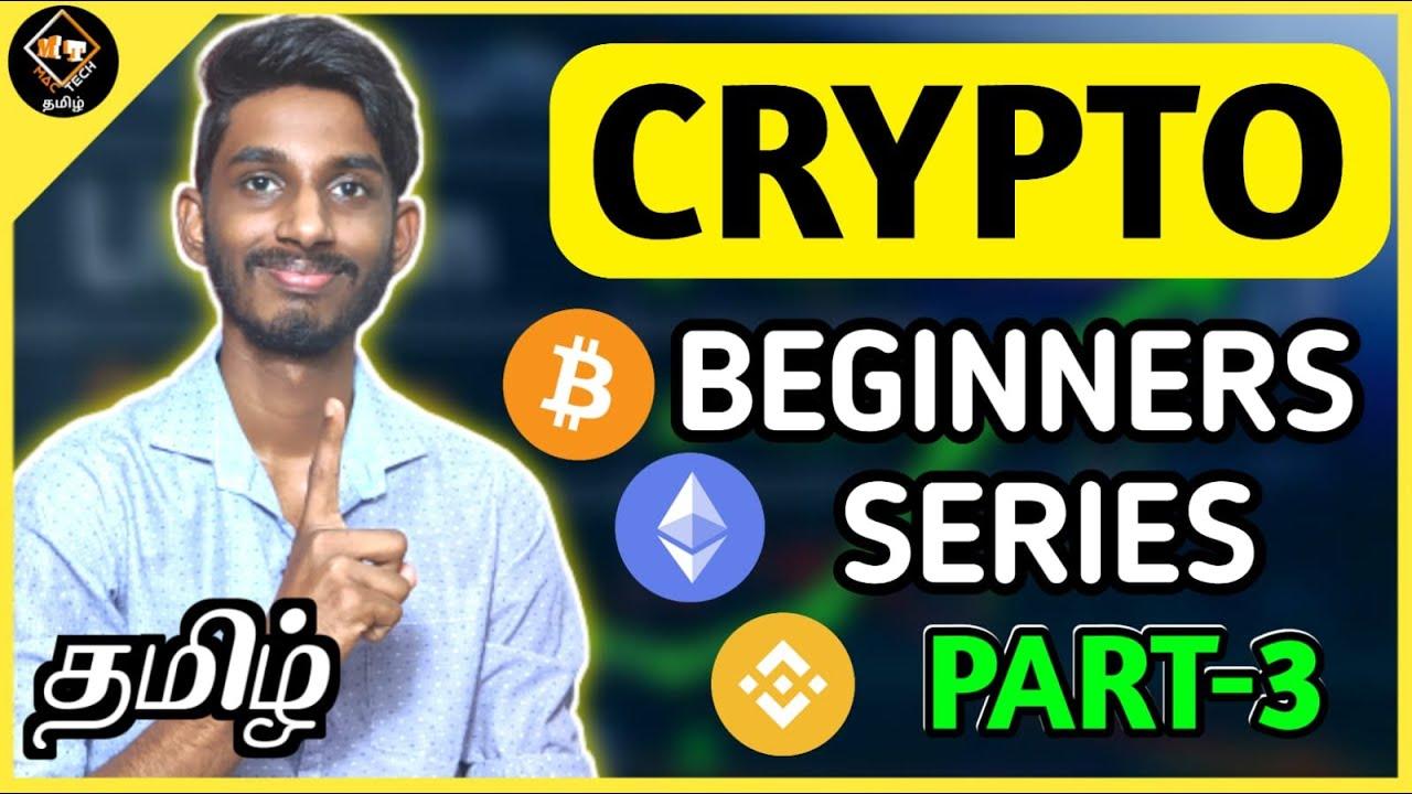 IOTX Token  Pumping! Why? Fundamental Analysis   Crypto Beginners Series Part – 3   Mac Tech Tamil