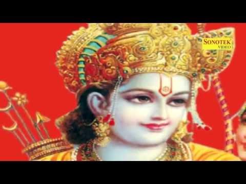 Jara Der Thahro Ram || जरा देर ठहरो राम || Hindi Ram Bhajan