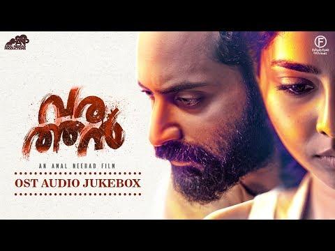 Varathan OST Audio Jukebox | Fahadh Faasil | Amal Neerad | Nazriya Nazim | Sushin Shyam | ANP & FFF