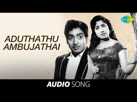 Ethir Neechal | Aduthathu Ambujathai  song