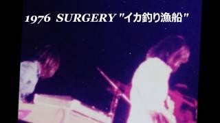 """秋田北高の超絶テク女子2人で結成したプログレッシブロックバンド """"サー..."""