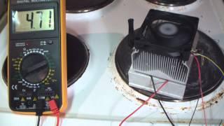 видео Использование тепла и электрики в энергетике