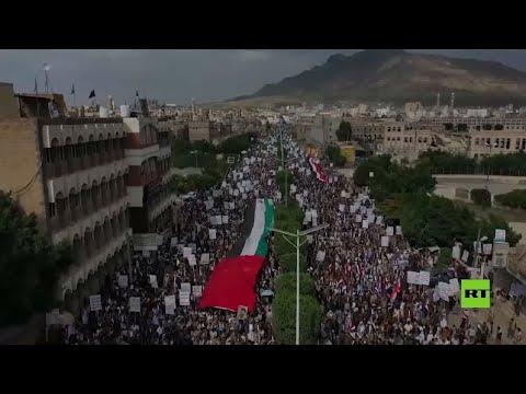 الآلاف يتظاهرون في العاصمة اليمنية تضامنا مع الشعب الفلسطيني  - نشر قبل 19 ساعة
