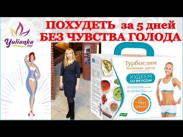 Как похудеть без вреда здоровью и без возвращения кг