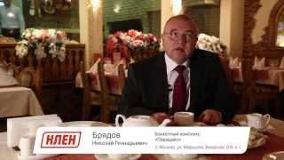 Фарфор Chan Wave  Видеоотзыв Директора ресторана «Парадайз», Москва(, 2014-07-21T09:14:06.000Z)