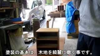 プロの木工屋さんによるウレタン塗装の風景 thumbnail