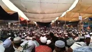 Tongi Bangladesh 2015 Ijtema Bayan Part 1 Maulana Saad Friday After Magrib  09 jan 2015