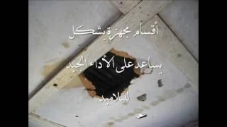 chouha fkih ben saleh