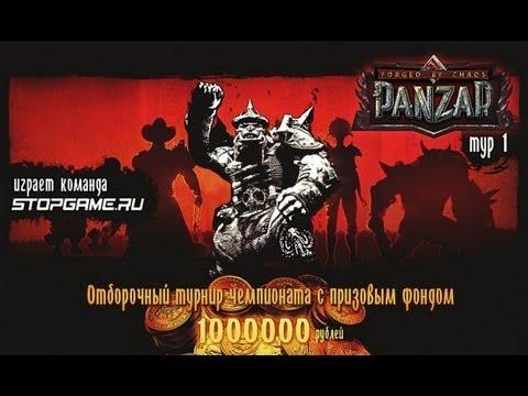 видео: live. panzar: 1-й этап отборочного турнира
