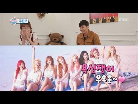 "[Section TV] 섹션 TV - Joo Jin-mo, ""I Like Girls' Generation~"" 20161009"