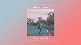 "AndiHerry X icecream  - ありがとう ""Temukan Aku"" [Lofi Hiphop Chill]"