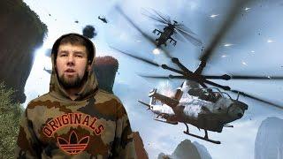 Как сбить вертолёт из РПГ(обучение) Battlefield 4 bf бателфилд