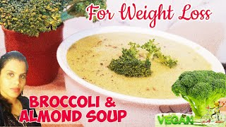 Broccoli Soup || H๐w to make healthy broccoli soup at home || Soup recipe || Weight loss recipe