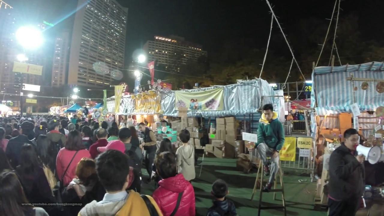 Download 2017-Jan-25 香港農曆新年 Hong Kong Chinese New Year Pre-Walk 2017 - 維園年宵市場 CWB Victoria Park Flea Market