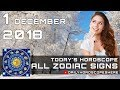 Daily Horoscope December 1, 2018 for Zodiac Signs
