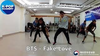 2018 K-pop Academy_주인도한국문화원 댄스 1주차_IndiaKoreanCulturalCenter-Dance 1st week