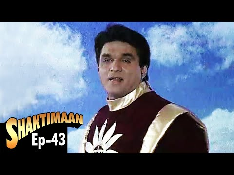 Shaktimaan - Episode 43