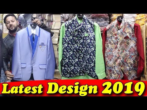 Designer Indo Western, Coat Pant, Sherwani Manufacturer | Latest Collection 2019 | Rahul Dresses