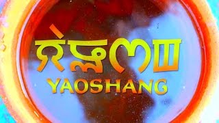 Yaoshang - Official Music Video Release 2015