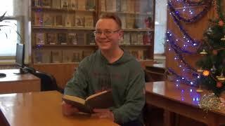 Константин Ваншенкин ''Новый год'', читает Вуймин Данил (проект #vРифме)