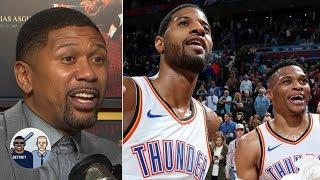 Paul George, Westbrook surgeries should make Thunder fans 'ecstatic' - Jalen Rose   Jalen & Jacoby
