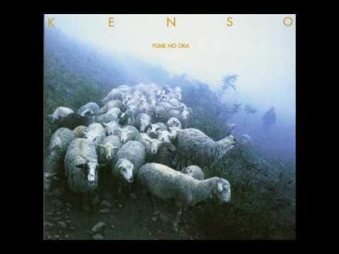 Kenso - Les Phases De La Lune II - (Yume No Oka) Track #11